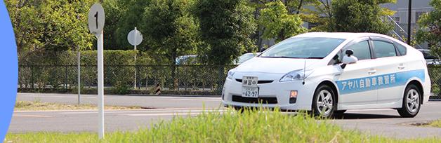 教習所 甲賀 自動車 甲賀自動車教習所(甲賀市水口町新町)|エキテン